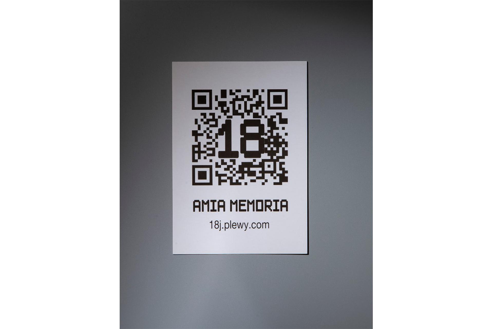 _MG_5121- AMIA-productos 2