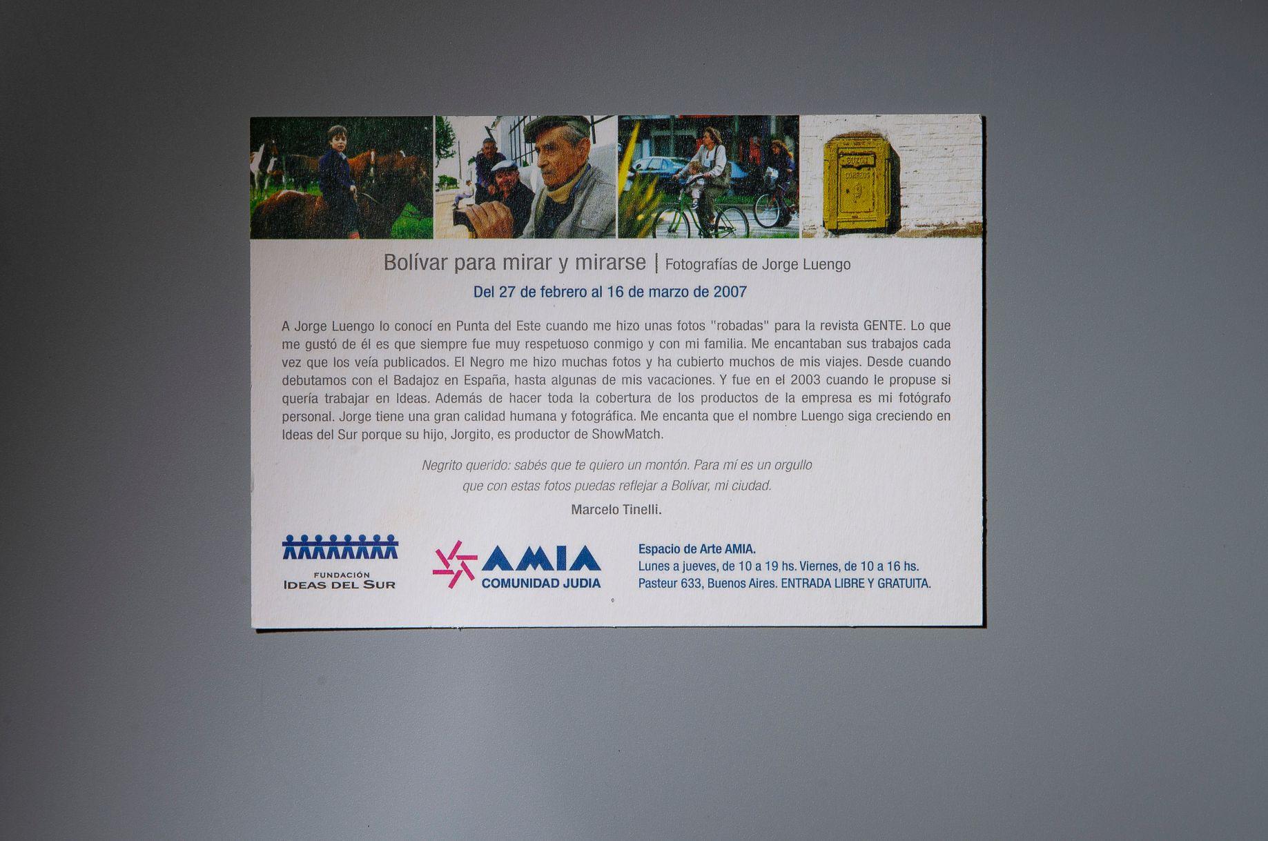 _MG_5128- AMIA-productos